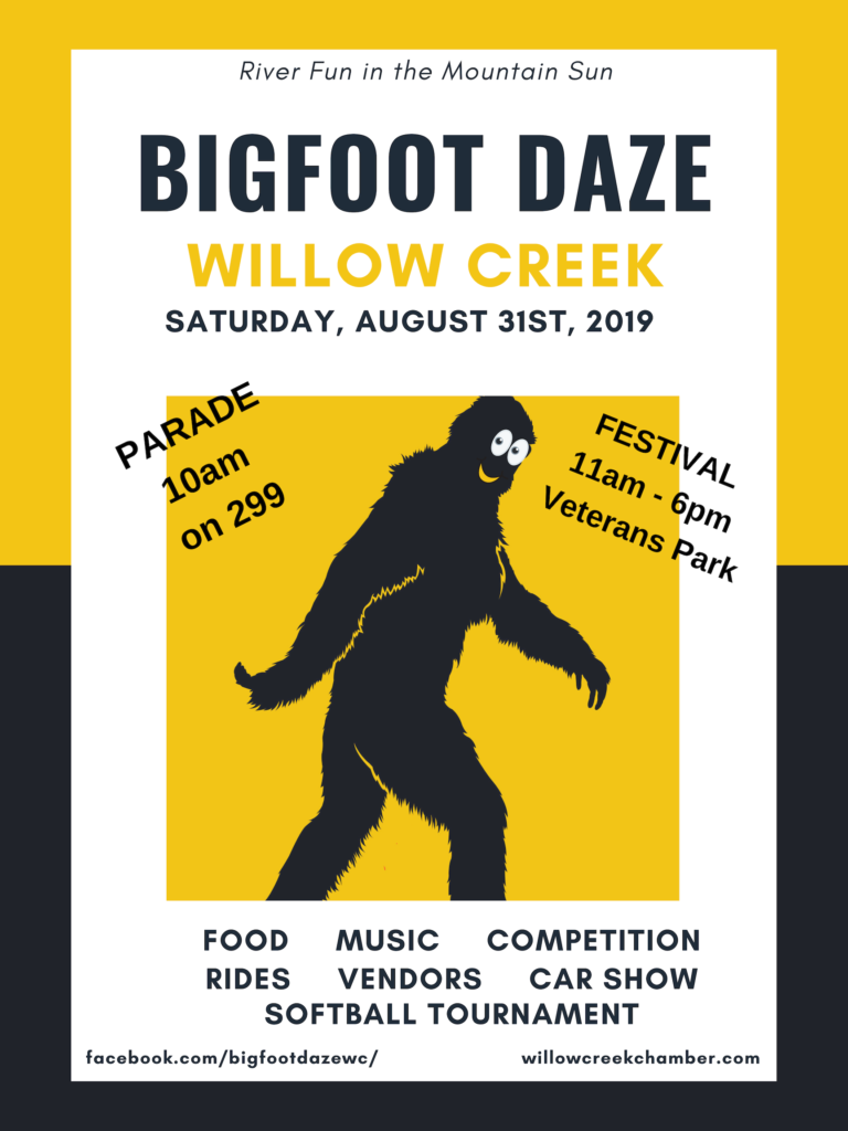 2019 BFD Poster